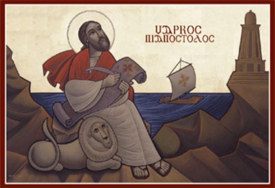 Iconographie Copte représentant Marc à Alexandrie.