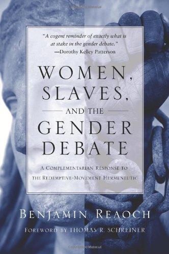 wsggenderdebate