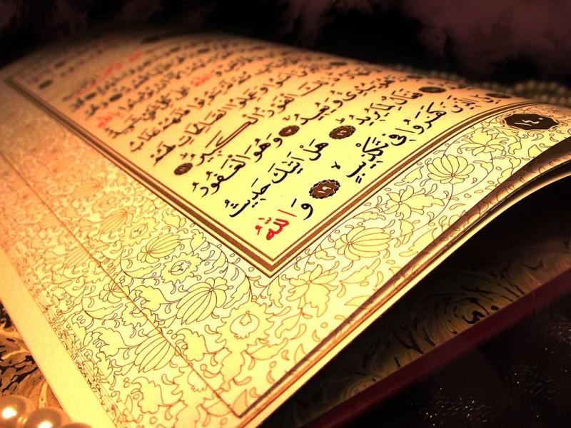 Que penser des soit disants miracles scientifiques du Coran ?  www.leboncombat.fr